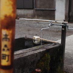 日本で最も美しい村 季刊誌取材 高森町編⑥ 最終回